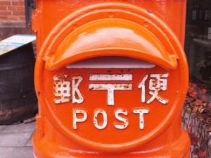 post580